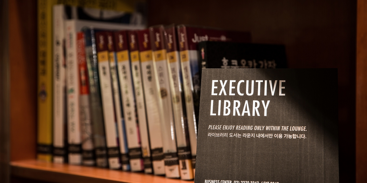 Executive Library & thumbnail